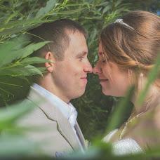 Wedding photographer Yuliya Ogareva (rusinlove). Photo of 14.10.2015