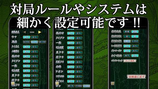Mahjong Free screenshots apkspray 7