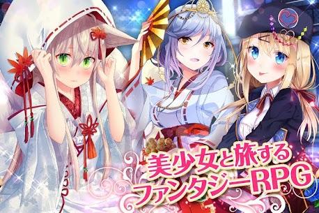 ファルキューレの紋章 【美少女育成×萌えゲームRPG】 9