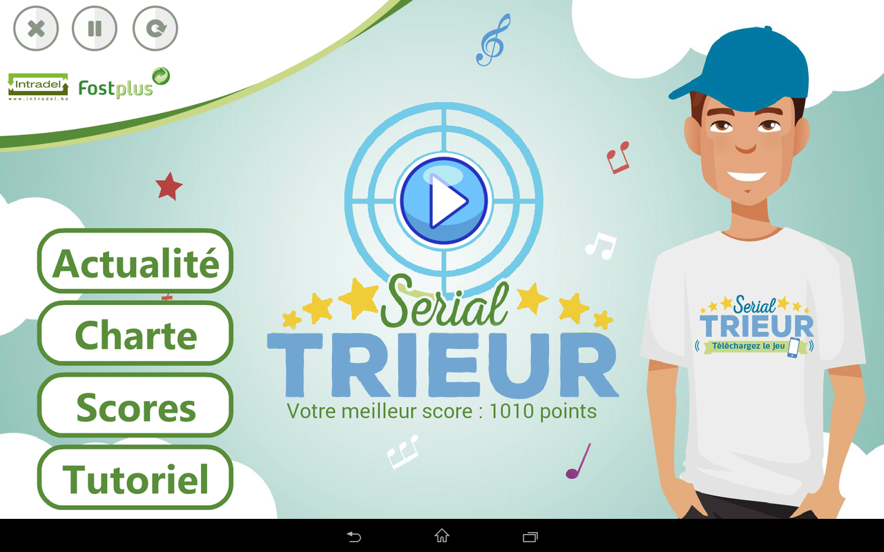 Serial Trieur – Capture d'écran