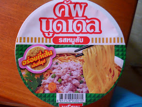 Photo: Super spicy cup noodle from Nissin Thailand. Otherwise, I liked the consistency of noodle. 20th October updated (日本語はこちら) -http://jp.asksiddhi.in/daily_detail.php?id=673