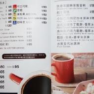 Patio46 沛緹歐美式餐廳