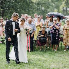 Wedding photographer Denis Kalinichenko (Attack). Photo of 22.11.2016