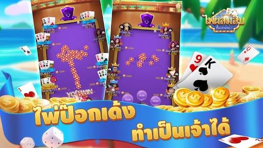 ไพ่ผสมสิบ-ป๊อกเด้ง-ดัมมี่ เกมไพ่ฟรี App Latest Version  Download For Android 5