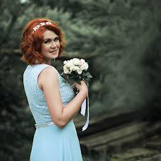 Wedding photographer Ekaterina Us (UsEkaterina). Photo of 24.07.2018