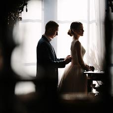 Wedding photographer Sergey Pridma (SergeyPridma). Photo of 19.11.2018