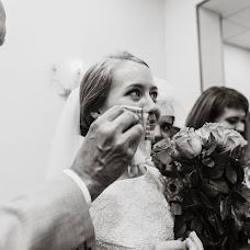 Свадебный фотограф Мария Козлова (mvkoz). Фотография от 08.04.2019