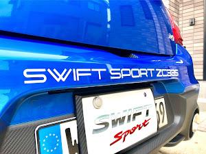 スイフトスポーツ ZC33S のカスタム事例画像 ドラドラおやじさんの2019年09月21日11:08の投稿