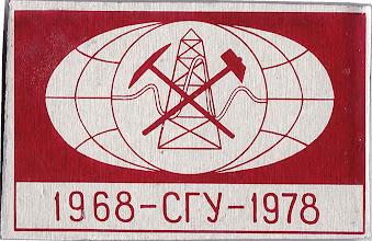 Photo: Десять лет выпуска геологов 1968 г. (1968 – 1978 гг). Тонкий металл, краска, значки изготовлены способом фотонакатки. (?) вертикальная иголка. Вариант значка красного цвета.