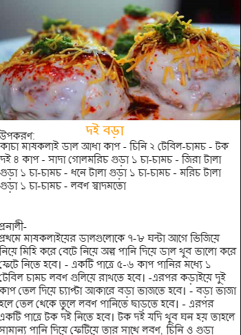 Download simple recipes google play softwares aknt6efpqxup mobile9 simple recipes forumfinder Choice Image