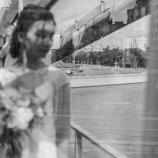 Wedding photographer Anastasiya Krylnikova (krylnikova). Photo of 11.11.2018