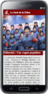LE VENT DE LA CHINE (VDLC)- screenshot thumbnail