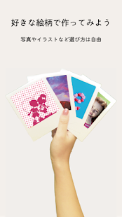 Tải Seel [シール]|シール作成印刷アプリ APK