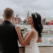 Wedding photographer Iyuliya Balackaya (balatskaya). Photo of 15.11.2018