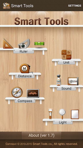 Smart Tools - 工具箱
