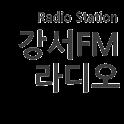 강서FM 라디오