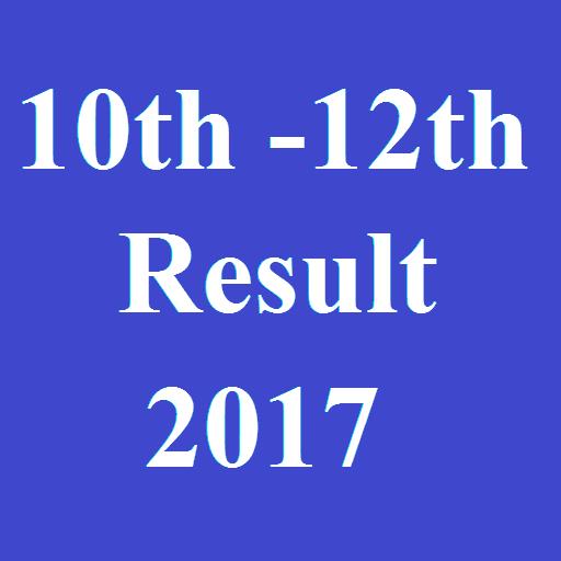 10th 12th Board Result 2017new