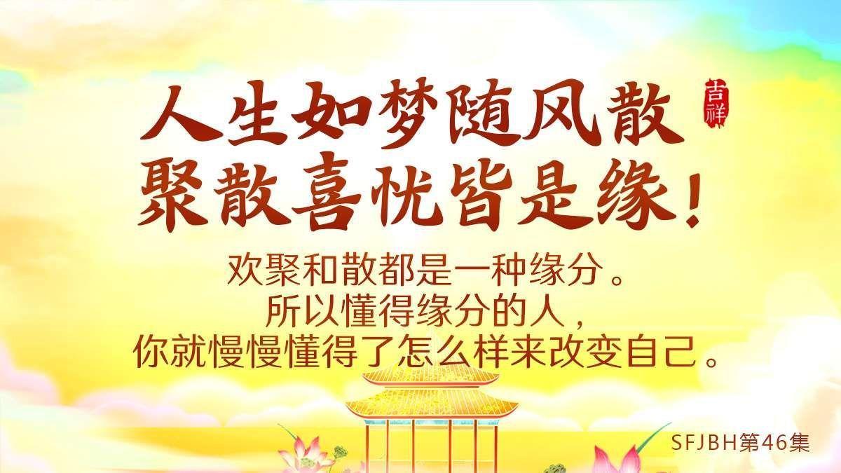 http://miaoshu-1253346366.file.myqcloud.com/user/129931/images/mmexport1601000401174.jpg