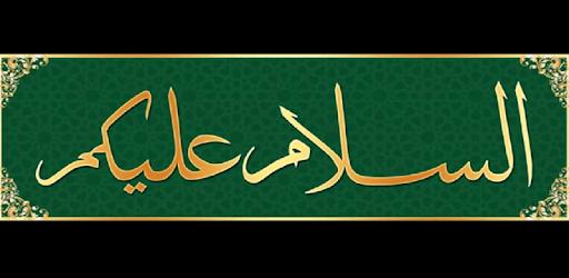 Terjemahan ihya ulumuddin ebook kitab