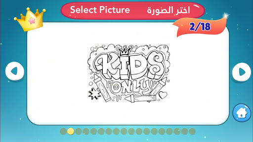 Coloring for Kids apkpoly screenshots 2