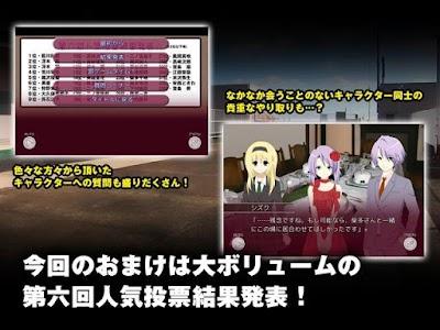 LTLサイドストーリー vol.4 screenshot 2