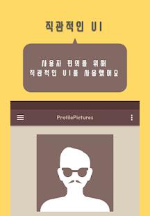 프로필픽쳐스 - náhled