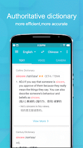 Youdao Translate-Voice&Camera 6