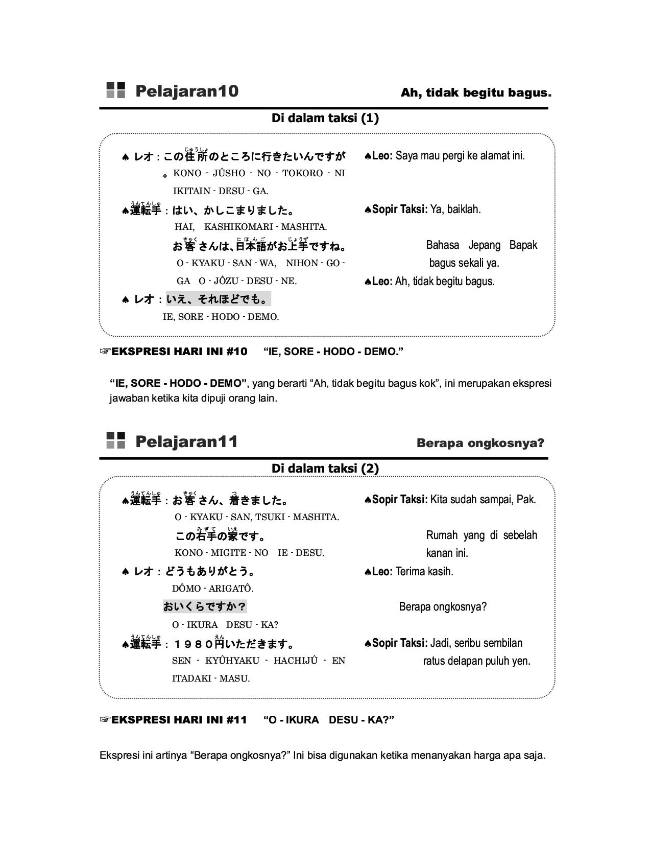Belajar Bahasa Jepang bersama Leo