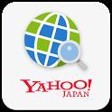 Yahoo!ブラウザ:自動最適化機能つきでサクサク検索 icon