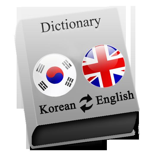 Korean - English APK Cracked Download
