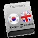 Korean - English