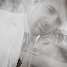 Wedding photographer Ilona Nikolaeva (Nikolajeva). Photo of 17.03.2016