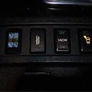 フーガ Y50 350GTのカスタム事例画像 🍊さんの2020年02月16日22:00の投稿