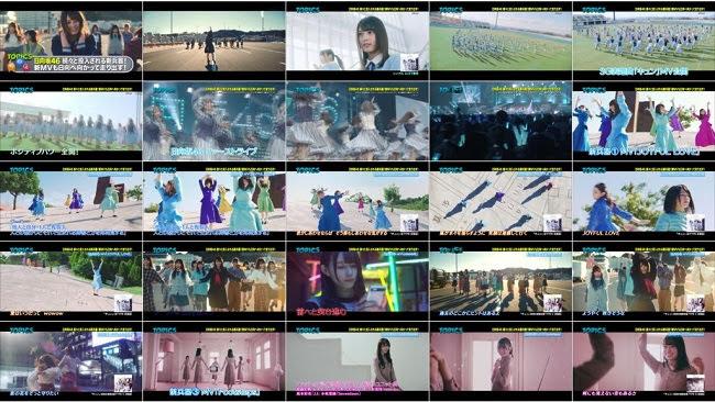 190324 (720p+1080i) 日向坂46 Part – Japan Countdown