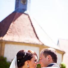 Hochzeitsfotograf Elena Reyzvikh (danevi). Foto vom 22.05.2014