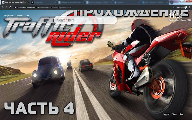 Traffic Racer Game 3D wallpapers tabs