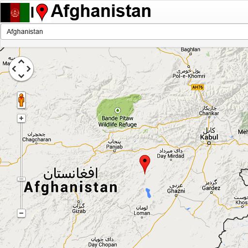 Kabul map - Apps on Google Play on karachi map, ghazni province, mazar-e sharif, bagram air base map, wardak province, sarajevo map, kandahar map, kapisa province, muscat map, laghman province, afghanistan map, badakhshan province, kunar province, paktia province, paktika province, peshawar map, tehran map, nangarhar province, khyber pass map, kathmandu map, kabul university, panjshir province, medina map, kandahar province, herat province, balkh province, kunduz province, beirut map, mauryan empire map, helmand province, khartoum map, dhaka map, ghazni map, istanbul map, casablanca map, bogota map, kigali map,