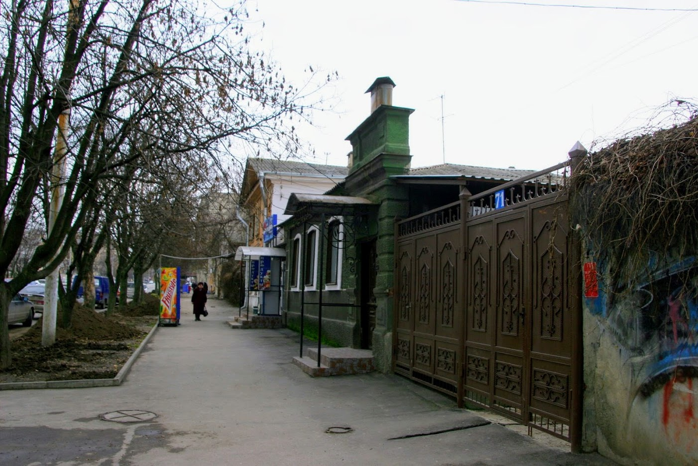 https://sites.google.com/site/istoriceskijtaganrog/frunze-ulica/dom-71