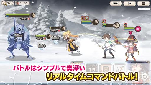 u3053u306eu7d20u6674u3089u3057u3044u4e16u754cu306bu795du798fu3092uff01u30d5u30a1u30f3u30bfu30b9u30c6u30a3u30c3u30afu30c7u30a4u30bauff08u3053u306eu30d5u30a1u30f3uff09 apkmr screenshots 4