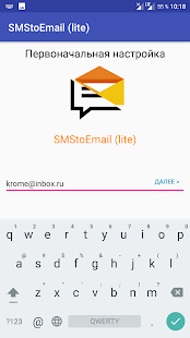 SMStoEmail (lite) - autosend SMS to email - náhled