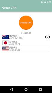 赛风(Psiphon): Green VPN一键翻墙超级天行云墙网络加速器