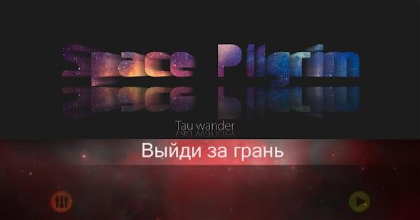 Space Pilgrim: Tau wander Screenshot