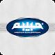 حبيبه Download for PC Windows 10/8/7