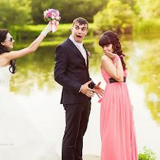 Wedding photographer Yuriy Merkulov (yurymerkulov). Photo of 01.09.2013