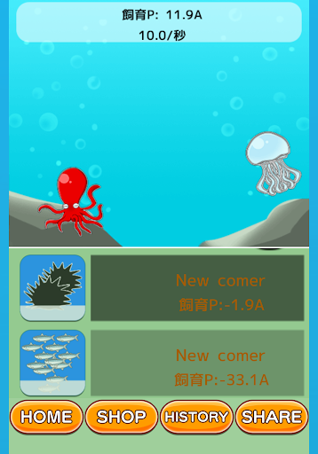 Aquarium collection|玩模擬App免費|玩APPs