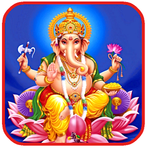 Sri Ganesh  Aarti download