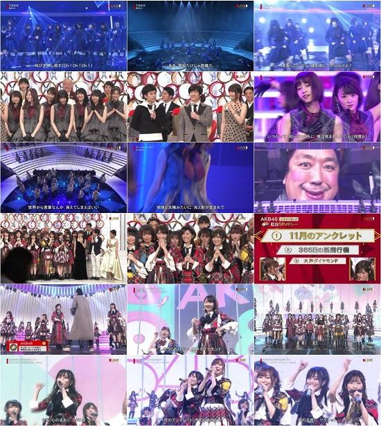 (TV-Music)(1080i) AKB48 46G – 第68回NHK紅白歌合戦 171231
