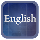 Download Учим английский по фильмам, мультфильмам For PC Windows and Mac