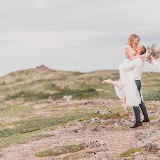Wedding photographer Natalya Kachalina (NatashaKachalina). Photo of 14.05.2018