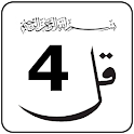 4 Qul of Quran for Muslims icon